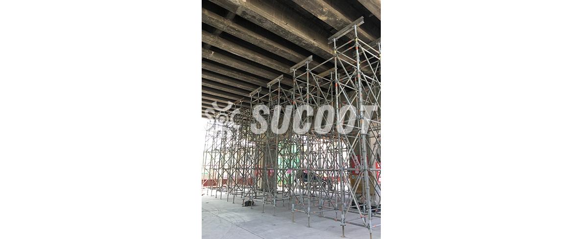 Highway Bridge Projects:Facility Remove- Qinghai Bridge