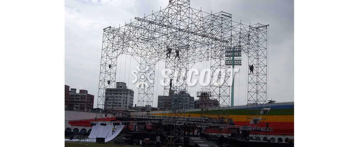 National Sport Game Stage Project